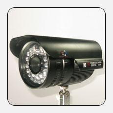 Weatherproof Nightvision Camera