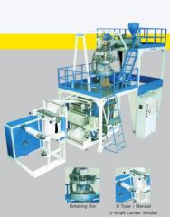 PPTQ Film Plant
