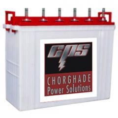 UPS Batteries (CPS)