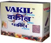Organic Fertilizer Vakil Granule