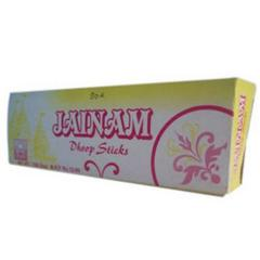 Jainam Dhoop