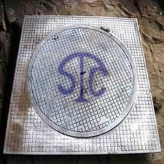 Saudi Arabian Range Light Duty Manhole Covers