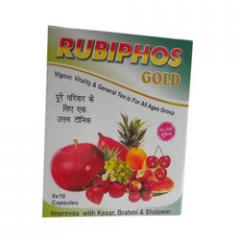 Rubiphos Syrup