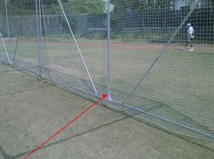Net on Wheels