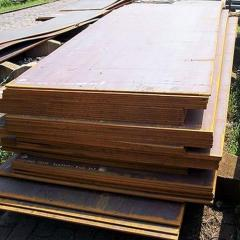 Steel Plate Grade ST 52.3