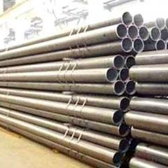 Steel Pipe Hollow Section Tube