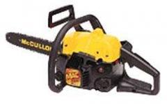 Chainsaw Supplier