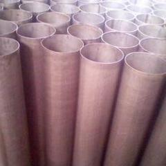 Stainless Steel Thin Wall Tubes