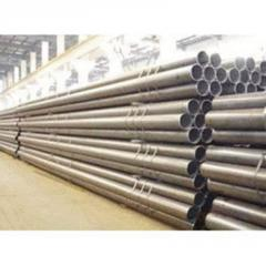 Galvanized Tubes/Pipes