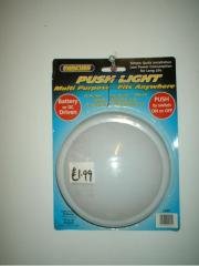 Lamps battery