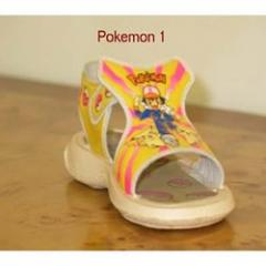 Lite Sandal