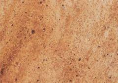 Kashmir Gold Granite Stone