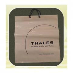 Regular / Bio Degradable Shopping Bags