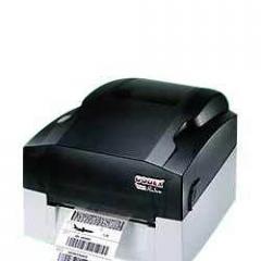 Premium Entry Level Printer