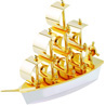 Gift Ship Model