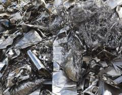 Aluminium waste and scrap