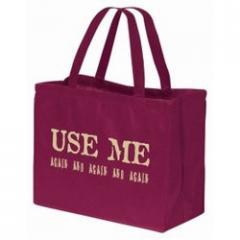 Carry Non Woven Bags