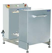 Vacuum Packaging Machine - Vertical Models