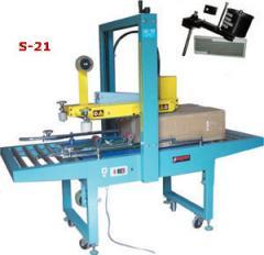 Top & Bottom Drive Carton Sealing Machine