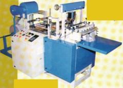 Automatic Bottom Sealing Machine