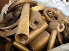 Ammunition Brass Scrap
