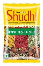 Archita Shudhi Mishran Garam Masala