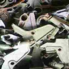 Textile Machinery Scraps
