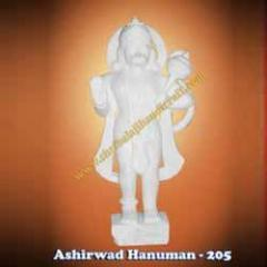 Ashirwad Hanuman -205