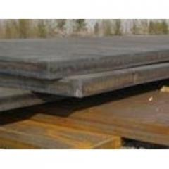 High Carbon Steel & Ms Plates
