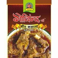 Blend spices - Meat masala
