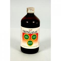 Tringasav