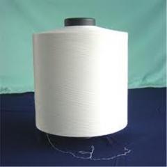 Slight Intermingle Yarn