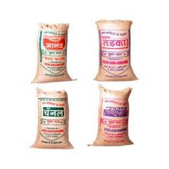 Lentils (Pulses)
