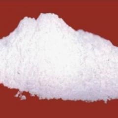 Calcite Powder For The Plastic Industries
