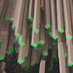 Mild Steel Squares