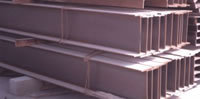 Hot Rolled Parallel Flange Beams