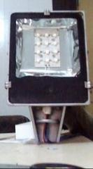 Solar LED Luminary