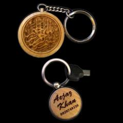 Wooden Key Engraved