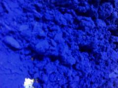 Ultramarine Blue Pigment (Laundry Grade)