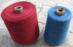 Dyed Carpet Yarn