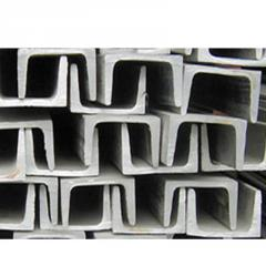 Mild Steel Ingot