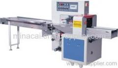 Ice-cream packing machinery and equipment
