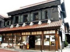 Storehouses