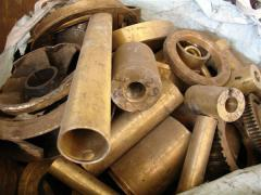 Brass waste and scrap
