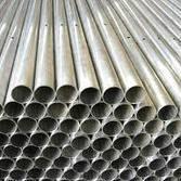 Mild Steel & Carbon Steel Pipes