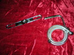 Jet Spray L band