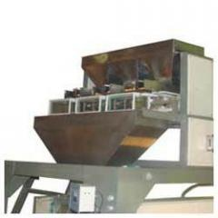 Fully automatic weigh feeder : packaging machine.