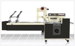 Canteen Pack Machine / Pile Pack Machine