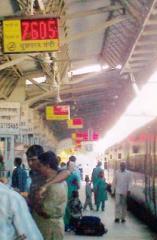 Railway Coach & Train Info System
