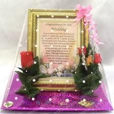 Wedding Gift Frame